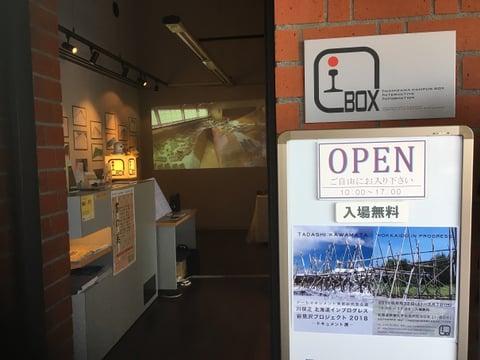 展示室の様子1