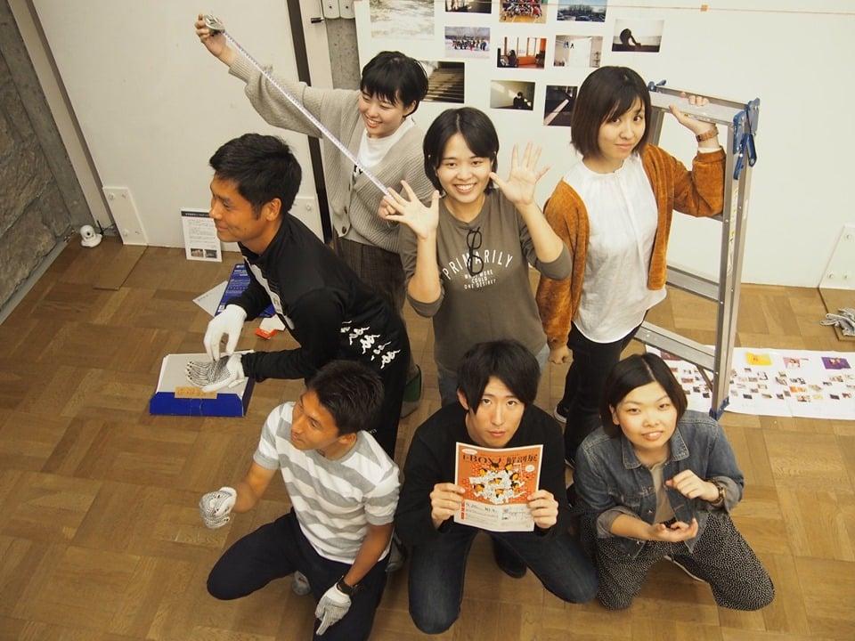HUGっと!i-BOX大解剖展